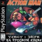 Action Man - Mission Extreme