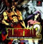 Bloody Roar 2 - Bringer of the New Age