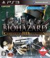 Biohazard Chronicles HD Selection