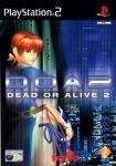 Dead or Alive 2 - Hardcore