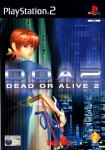 Dead or Alive 2 - Hardcore