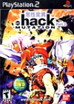 .hack//Mutation part 2