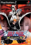 Bleach Blade Battlers 2