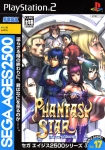 Phantasy Star II Generation