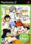 Neon Genesis Evangelion Koutetsu no Girlfriend 2nd Special Ed.