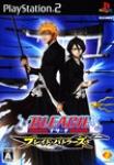 Bleach Blade Battlers