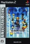 Kingdom Hearts 2: Final Mix