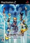 Kingdom Hearts 2: Final Mix plus