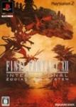 Final Fantasy XII International: Zodiac Job System