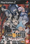Soul Eater Battle Resonance