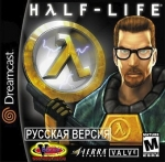 Half-Life and Blue Shift