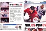 NHL 09 +РХЛ 09