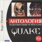 Quake and Quake 3 Arena