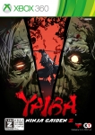 Yaiba Ninja Gaiden Z RUS
