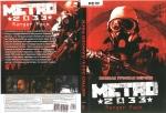 Метро 2033 Ranger Pack